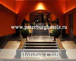 Гостиница Sokos Hotel Palace Bridge (Holiday Club)  Санкт-Петербург